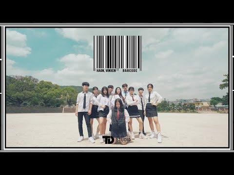 [순천댄스학원 TDSTUDIO] 김하온 (HAON), 빈첸 (VINXEN) - 바코드 (Bar code) (Prod. GroovyRoom) / LARA CHOREOGRAPHY