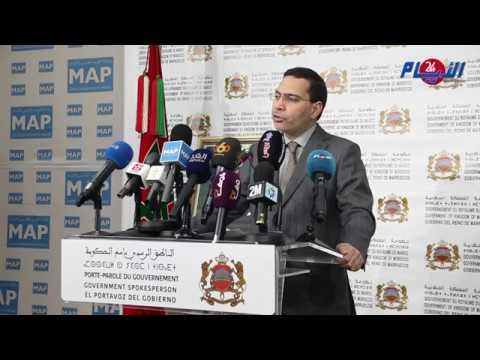 أول تعليق رسمي مغربي على حادث الطائرة الجزائرية