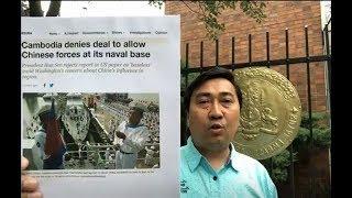 Trung Quốc thiết lập căn cứ quân sự tại Campuchia – áp sát Việt Nam?
