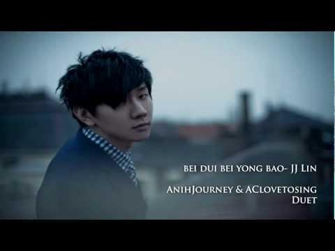 背對背擁抱 Bei Dui Bei Yong Bao - 林俊傑 JJ Lin [Anny & Anih Duet]
