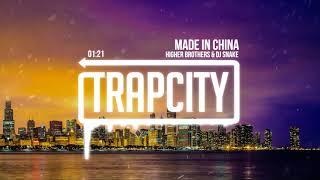 Higher Brothers & DJ Snake - Made In China (Lyrics)