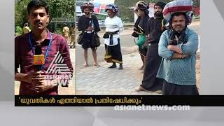 Sabarimala temple to open today | Live Updates
