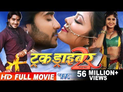 Truck Driver 2    Super Hit Full Bhojpuri Movie 2019 - Bhojpuri Film HD    Chintu, Nidhi Jha
