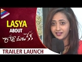 Anchor Lasya Opens Up about her Absence in Industry..