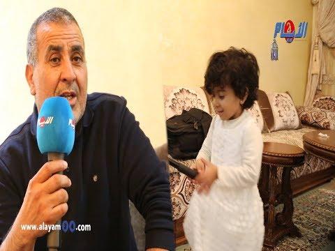 رسالة شكر لكل الشعب المغربي والصحافة و الإعلام من جد الطفلة
