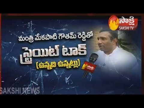 Straight Talk With Minister Mekapati Goutham Reddy-Interview