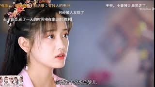 [Unique Lady]  || Episode 24[ Lin Lou Jing Kidnapped ]