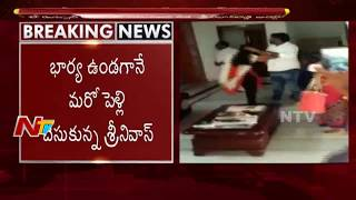 Brutal husband, TRS leader, Srinivas Reddy arrested..