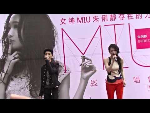2013・4・20 朱俐靜 我會在你身邊(with Bii)