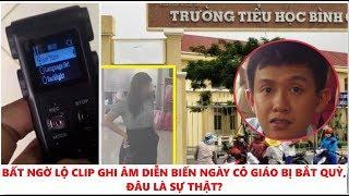 Lộ Clip ghi âm ông Võ Hòa Thuận và cô giáo bị quỳ 40 phút, Bất ngờ Sự thật diễn biến ngày hôm đó