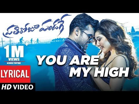 You-Are-My-High-Lyrical-Video---Prati-Roju-Pandaage