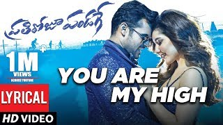 You Are My High Lyrical Video From Prati Roju Pandaage - S..