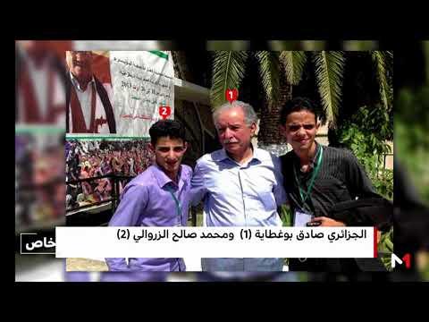 تفاصيل وأدلة على تواطؤ الجزائر مع