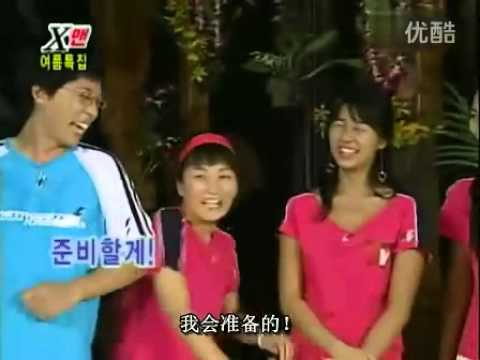 Kim Jong Kook & Yoon Eun-hye X-man