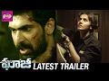 Ghazi Telugu Movie Latest Trailer- Rana Daggubati,Taapsee,Kay Kay Menon