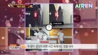 Lee Seung Gi -- Yoona Super Couple is Born