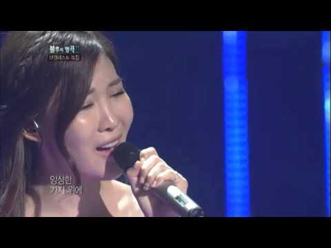 [HIT]불후의명곡2(Immortal Songs 2)-이해리(Lee Hae ri, Davichi) 못다핀 꽃 한송이(보컬리스트 특집 1라운드 우승)20110917 KBS