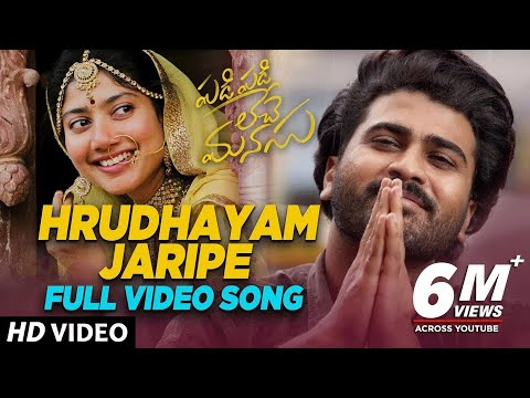 Hrudhayam-Jaripe-Full-Video-Song---Padi-Padi-Leche-Manasu