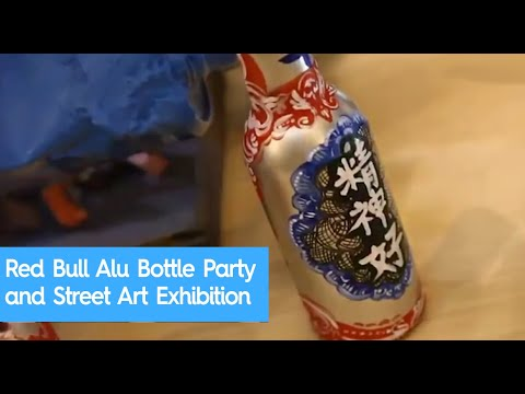 Red Bull Alu Bottle Party and Street Art Exhibition