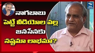 Telakapalli Ravi Analysis on Nagababu Skits..