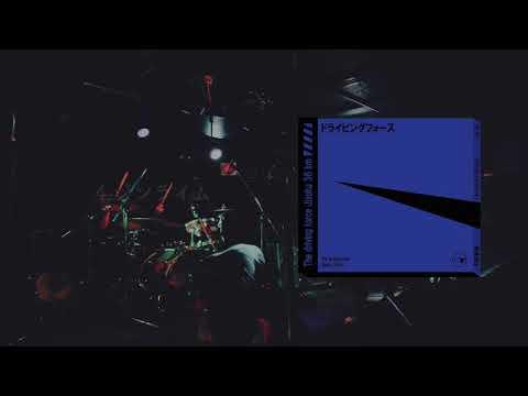 時速36km 1st ep 「ドライビングフォース」 トレーラー