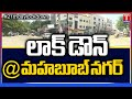 Lockdown@Day21: E-Pass Must | Lockdown Live Updates From Mahbubnagar District | T News