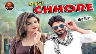 DESHI CHORE – RKD – Sonal Khatri