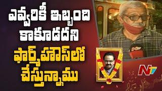 SP Balasubrahmanyam brother about SPB cremation..