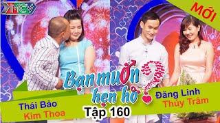 BẠN MUỐN HẸN HÒ | Tập 160 UNCUT | Thái Bảo - Kim Thoa | Đăng Linh - Thúy Trâm | 180416 💖