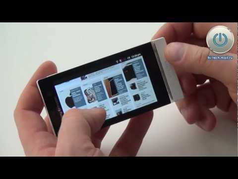 Предварительный обзор Sony Xperia U