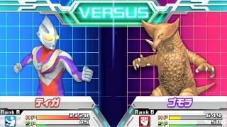 Sieu Nhan Game Play   Ultraman Tiga  các đồng đội đánh bại quái vật   Ultraman allstar chronicle #2
