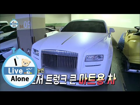[I Live Alone] 나 혼자 산다 - GONZO unveiled his foreign car 20150904