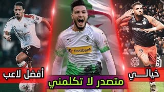 بن ناصر أفضل لاعب في الميلان بن سبعيني متصدرا ... - ...