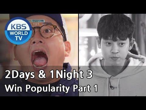 2 Days & 1 Night - Season 3 : Win Popularity Part 1 [ENG/THA/2017.06.25]