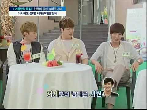 Leeteuk speak english while imitating Siwon & Heechul