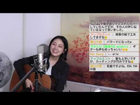 【9/26:生配信!】アコギで弾き語りカバー配信ライブ!