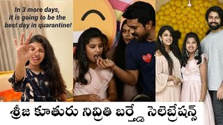 Chiranjeevi granddaughter Nivrithi 12th birthday celebrati..