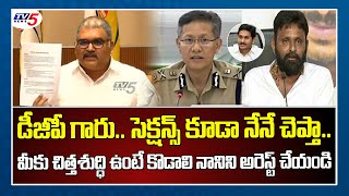 TDP demands arrest of Kodali Nani, Botcha over comments on..