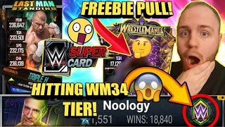 HITTING WRESTLEMANIA 34 TIER! PULLING MY WM34 FREEBIE! CLAIMING HHH LMS EVENT CARD! WWE SuperCard S4
