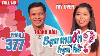 Anh nhà quê đến từ Bình Định chinh phục bạn gái với giọng hát bất ngờ |Thanh Hậu - Mỹ Uyên| BMHH 377