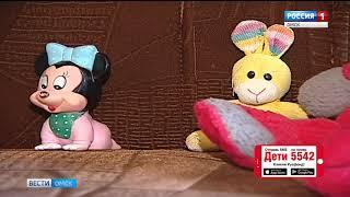 ГТРК «Иртыш» и Русфонд продолжают совместную акцию помощи больным детям
