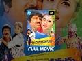 Yamajathakudu Telugu Full Movie || Mohan Babu, Sakshi Shivanand, Rajendra Prasad || N Shankar