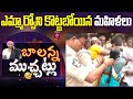 ఎమ్మార్వో ని కొట్టబోయిన మహిళలు | Balanna Muchatlu | Prime9 News