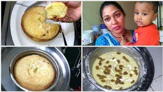 Sponge Cake Without Oven|Basic sponge cake with dry fruits|mana inty tip's