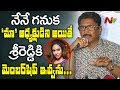 MP Murali Mohan Responds on Sri Reddy Issue