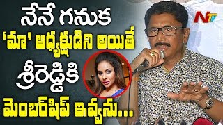 MP Murali Mohan Responds on Sri Reddy Issue..