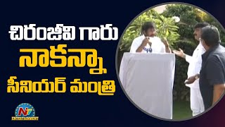 Chiranjeevi funny comments on Minister Perni Nani..