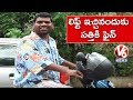 Bithiri Sathi Fined for Giving Lift to Strangers