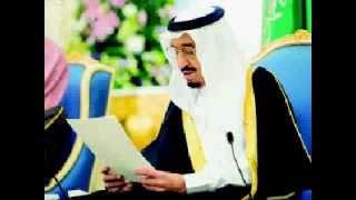 يا حزم .. الشاعر العراقي غدير الشمري الى خادم الحرمين الشريفين الملك سلمان بن عبدالعزيز