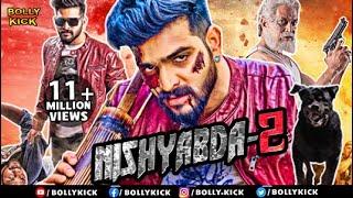 Nishyabda 2 Full Movie   Hindi Dubbed Movies 2018 Full Movie   Roopesh Shetty Movies   Action Movies